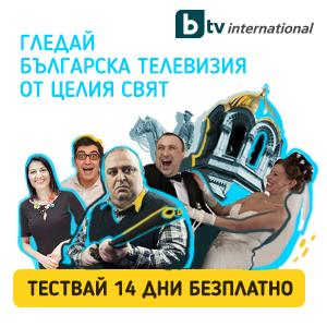 bTV-Vojo.bg