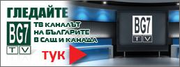 BG7TV