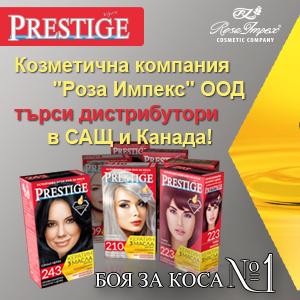 www.rosaimpex.com